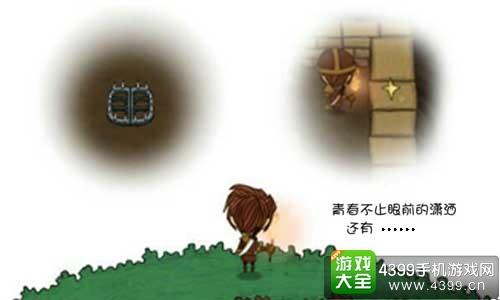 贪婪洞窟登陆安卓平台