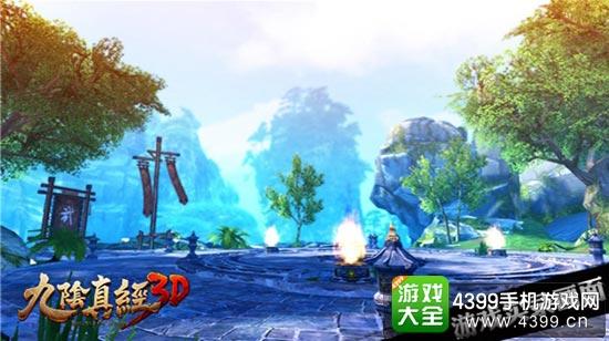 3D大世界 动态大江湖
