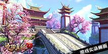 《九阴真经3D》首测预约开启 次时代引擎带来手游革新