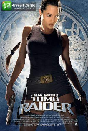 传《古墓丽影》将再拍真人电影 艾丽西卡·维坎德出演劳拉