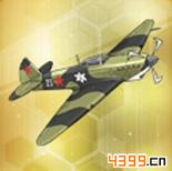 战舰少女r雅克-1B(莉莉娅机)