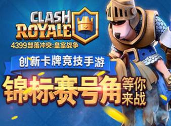 皇室战争6张新卡曝光 5月3日更新内容预告