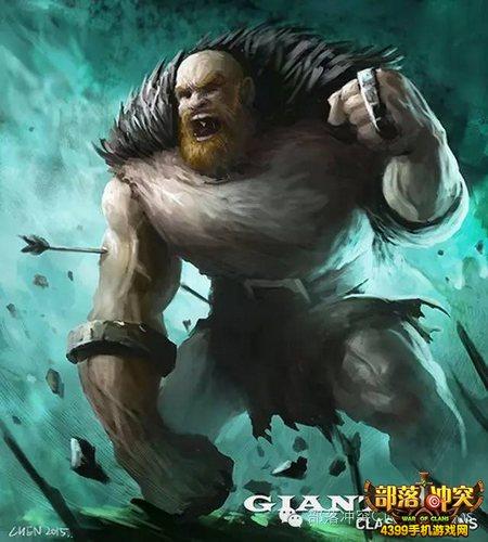 部落冲突巨人