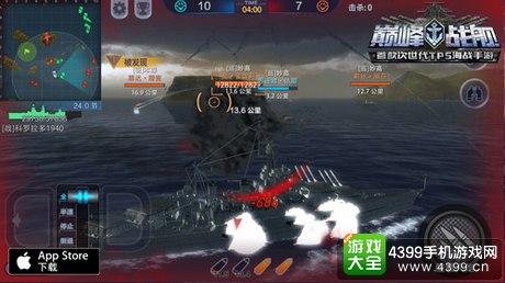 巅峰战舰武器