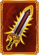 英雄之境放逐之剑