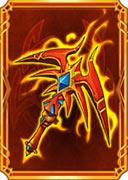 英雄之境赤炎沙蝎