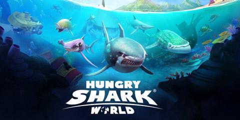【疯狂周四】饥饿鲨世界3D、汽车蛇