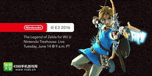 任天堂E3计划公布 将有《塞尔达传说》新作的直播与试玩