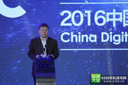 中国软件行业协会理事长赵小凡
