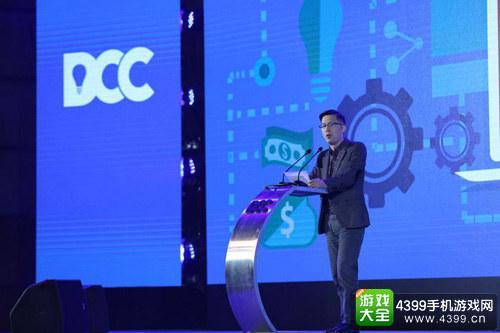 腾讯高级副总裁殷宇上台演讲——年轻人泛娱乐生活的日常