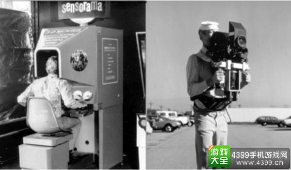 VR仿真模拟器