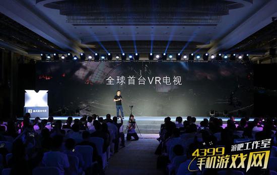 全球首款VR电视