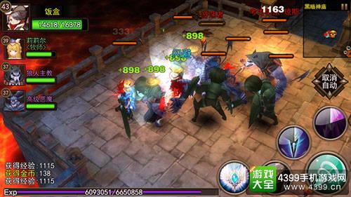 金沙娱乐9159.com 17