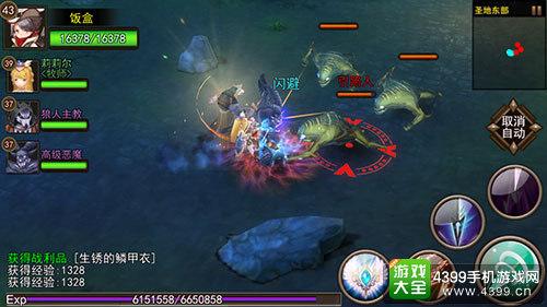 金沙娱乐9159.com 18