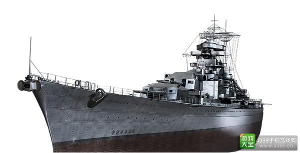 巅峰战舰战列舰