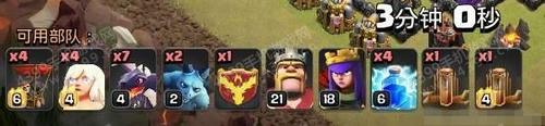 部落冲突龙流