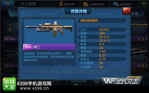 M4-16