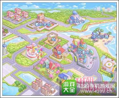 甜甜萌物语童话小镇