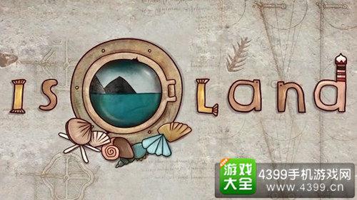 《迷失岛》
