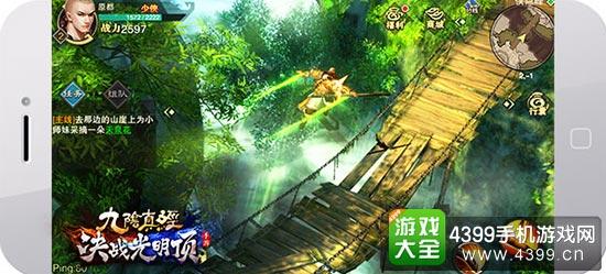 超级武侠IP打造 展现最热血江湖