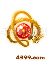战斗吧主公龙蛇赤阳球