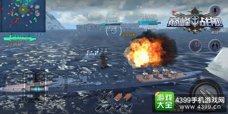 巅峰战舰新版本