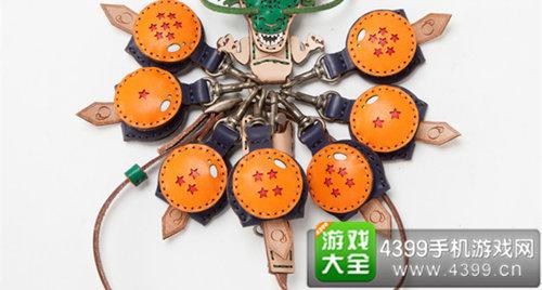《七龙珠》主题钥匙链挂坠