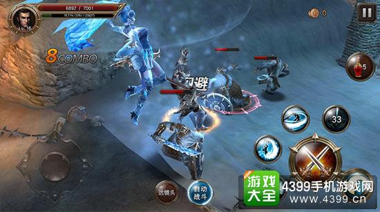 新增魔法武器 带来战场新变数