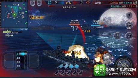 巅峰战舰驱逐舰攻略