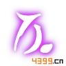 造梦西游4手机版经文守护经法属性详解