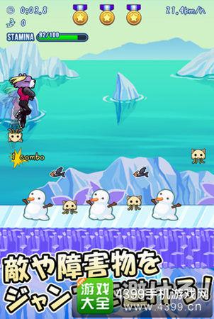 《跳跃吧!花滑熊》
