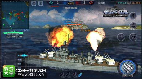 巅峰战舰实战图