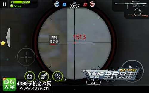 M82A1实战技巧