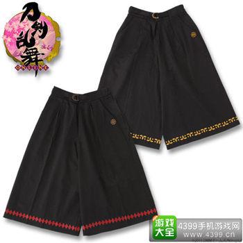 《刀剑乱舞》周边--裤裙