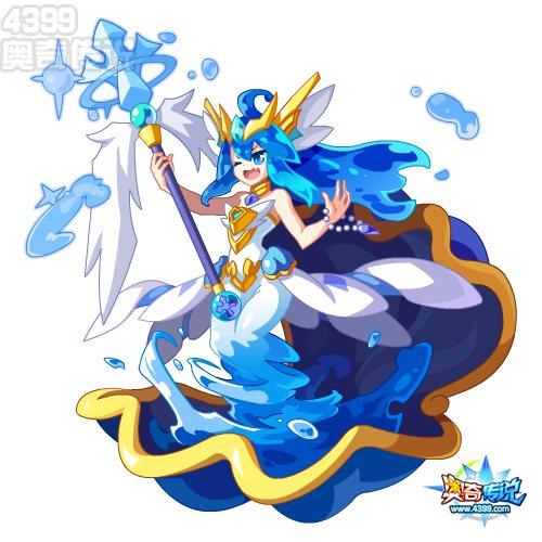 奥奇传说圣水海黛斯图片 圣水海黛斯高清大图