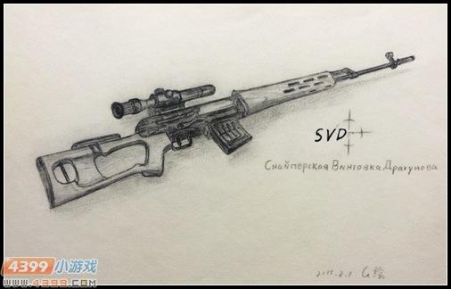 生死狙击玩家手绘-svd