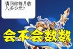 龙斗士漫画原来如此