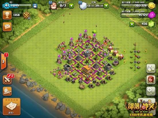部落冲突6本2防空阵型