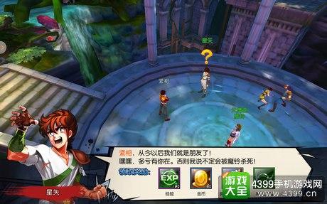 圣斗士星矢3D评测