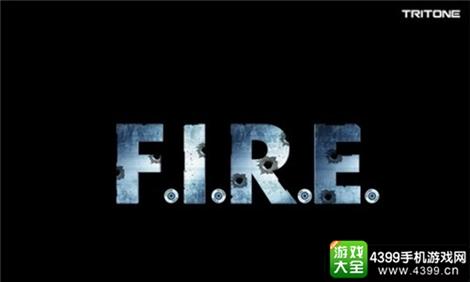 F.I.R.E.:特别行动