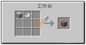 我的世界Minecraft花岗岩合成表解析