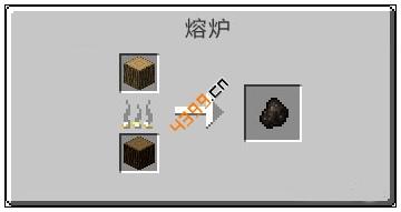 我的世界木炭怎么做