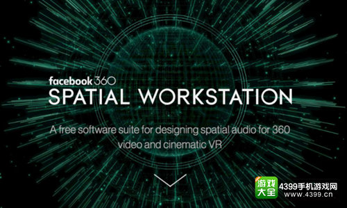 Facebook收购音频厂商 将为VR提供免费3D音效工具