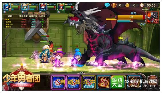 少年勇者团游戏战斗