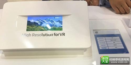 三星推出全新4K显示屏 VR的视界将更加清晰