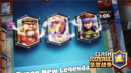 皇室战争新传奇卡
