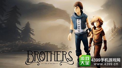 兄弟:双子传说1