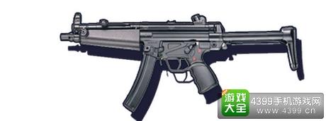 反恐特战队2斩首行动MP5