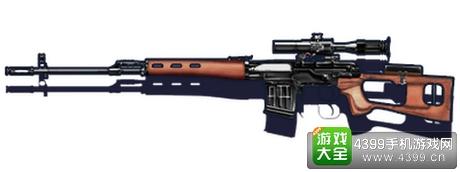 反恐特战队2斩首行动SVD狙击步枪