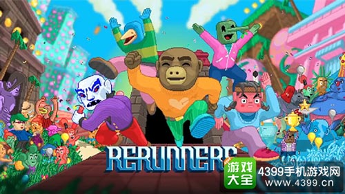 ReRunners1